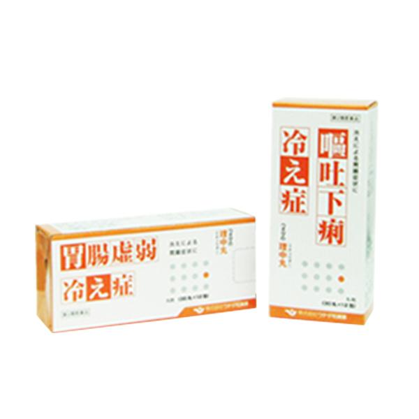 完全送料無料 ウチダ和漢薬 売り出し 理中丸 定形外郵便送料1個300円 30丸×12包