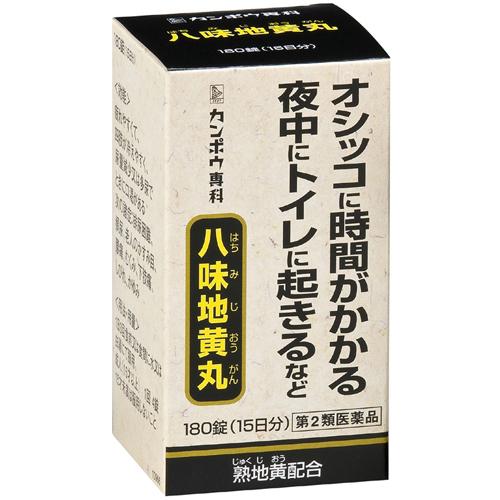 排尿困難 頻尿に クラシエ 八味地黄丸A スピード対応 全国送料無料 はちみじおうがん 八味地黄丸料 漢方薬 180錠 第二類医薬品 売り出し