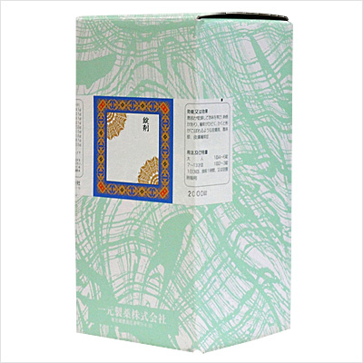 一元製薬 柴胡桂枝湯 2000錠(さいこけいしとう サイコケイシトウ)【第2類医薬品】