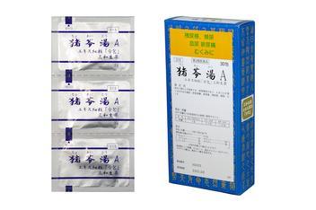 直営ストア 分包 サンワの猪苓湯A 30包 第2類医薬品 保証 三和生薬 ちょれいとう
