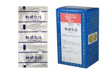 トラスト サンワ 期間限定お試し価格 排膿散料 90包 漢方 東洋医学 健康 サプリメント 生薬 オーガニック