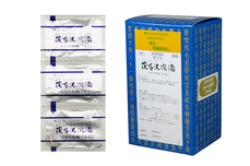 分包 サンワの茯苓沢瀉湯 本日限定 90包 ぶくりょうたくしゃとう 三和生薬 第2類医薬品 数量限定