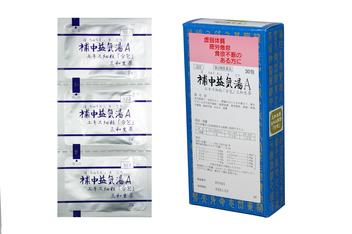 サンワ補中益気湯 A 30包 メーカー公式 漢方 東洋医学 オーガニック 健康 サプリメント 公式 生薬