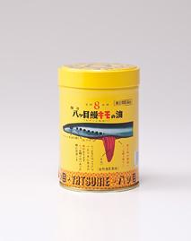 【目の乾燥・ドライアイ・妊娠授乳期・妊産婦体力低下時】強力八ツ目鰻キモの油300球 (やつめ・ヤツメ)【第(2)類医薬品】