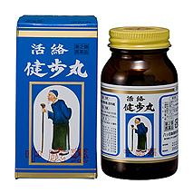 活絡健歩丸 600丸(かつらくけんぽがん)【第(2)類医薬品】