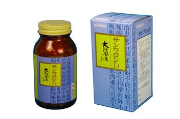 錠剤 サンワロンD 大防風湯 270錠 期間限定の激安セール 25%OFF 三和生薬 第2類医薬品 smtb-ms だいぼうふうとう