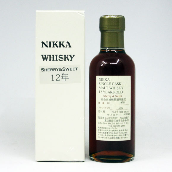 NIKKA WHISKY 仙台宮城峡蒸留所限定 12年 シェリー&スイート 60度 180ml (専用BOX入り)