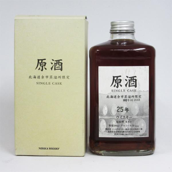 【メール便不可】 【レトロ】NIKKA WHISKY 原酒25年【レトロ】NIKKA 原酒25年 (専用BOX入) 北海道余市蒸留所限定 角瓶 53度 500ml (専用BOX入), asty:5d61e4a1 --- sturmhofman.nl