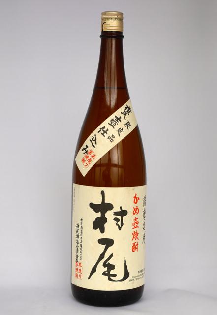 【レトロ】【刻印:手造り芋焼酎】 村尾 25度 1800ml