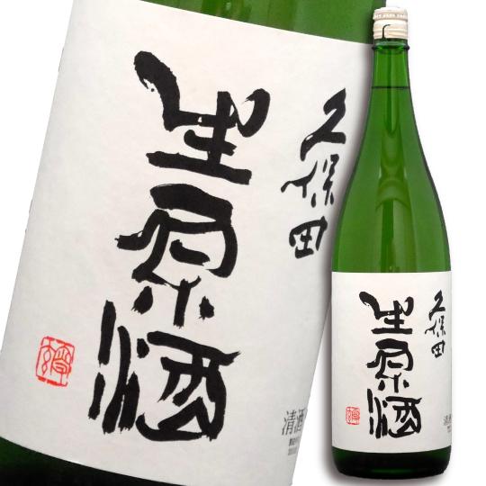 Kubota 1000 Kotobuki NAMA genshu sake 1830 ml (unboxed)