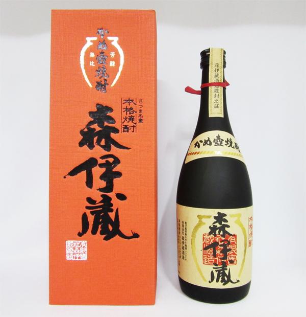 【終売品】森伊蔵 JALUX 720ml (専用BOX入り)