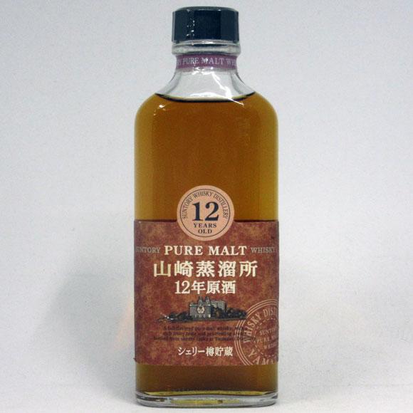 【レトロ】サントリーピュアモルトウイスキー 山崎蒸溜所 12年原酒 シェリー樽貯蔵 40度 150ml (箱なし)