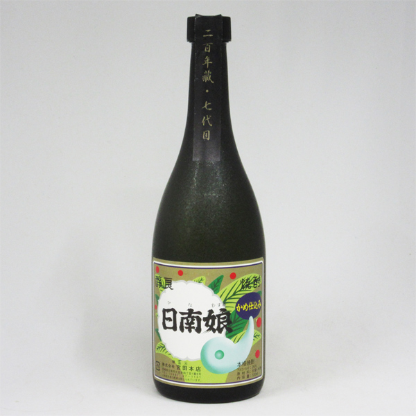 日南娘(ひなむすめ) 黄麹仕込み 25度 720ml 宮田本店