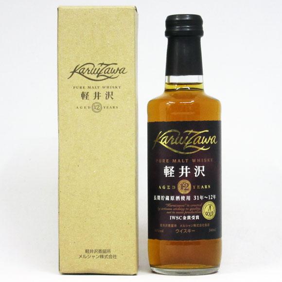 【レトロ】軽井沢 12年 長期貯蔵原酒使用 31~12年 40度 240ml (専用BOX入)