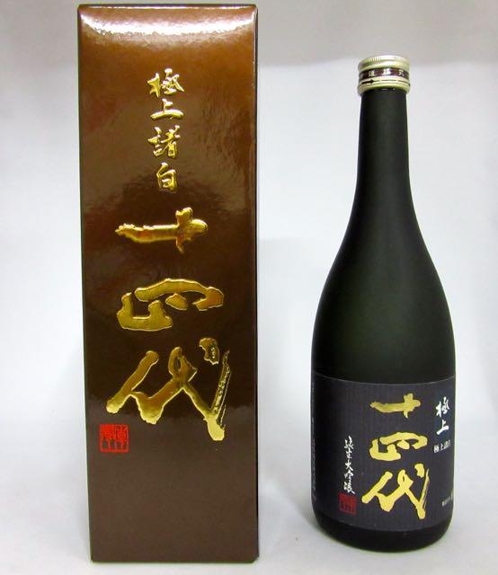 【要冷蔵】十四代 極上諸白 純米大吟醸 720ml (専用BOX入り)