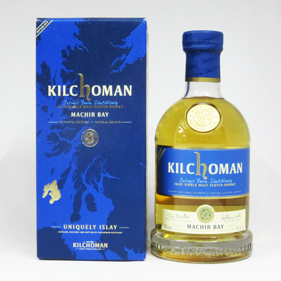 【Bottled 2013】キルホーマン マキヤーベイ 46度 700ml 正規品 (専用BOX入)