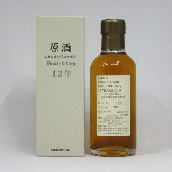 NIKKA WHISKY 仙台宮城峡蒸留所限定 12年 フルーティ&リッチ 58度 180ml (専用BOX入り)
