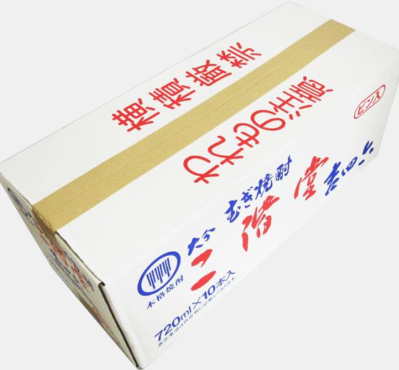 【ケース販売】麦焼酎 二階堂 吉四六(きっちょむ) 瓶(びん) 720ml (10本入り)