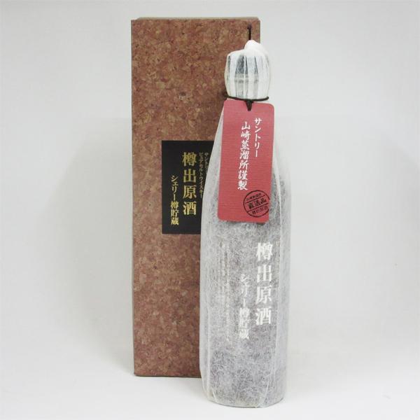 【レトロ】サントリー ピュアモルトウイスキー 山崎 樽出原酒 シェリー樽貯蔵 56度 500ml (専用BOX入り)