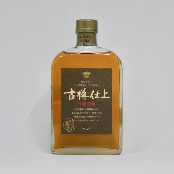 【レトロ】サントリー ピュアモルトウイスキー 古樽仕上 竹炭濾過 43度 300ml