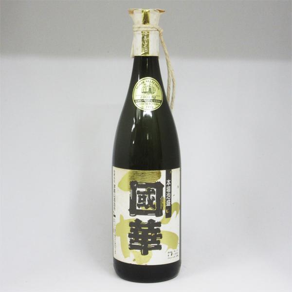 【希少:レトロ】本場泡盛 國華 25度 1800ml 1993年製造 津嘉山酒造所