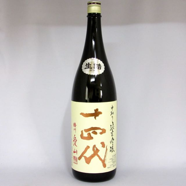 【要冷蔵】十四代 中取り純米吟醸 播州愛山 1800ml