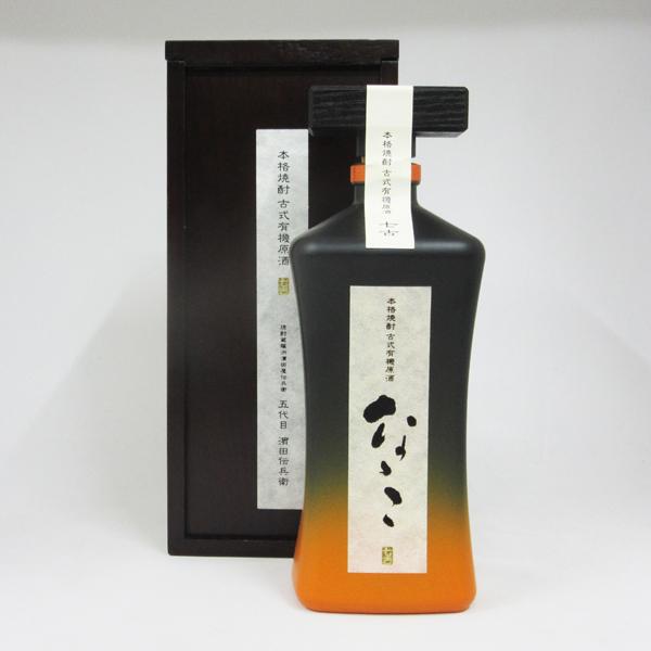 【レトロ】本格焼酎 古式有機原酒 なゝこ 七古 黄ボトル 37度 720ml (豪華木箱入り)