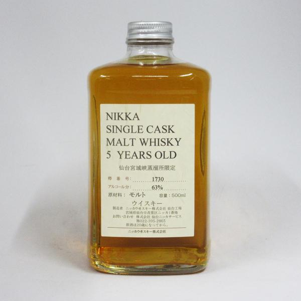 【レトロ】NIKKA WHISKY 原酒5年 仙台宮城峡蒸留所限定 63度 500ml (箱なし)