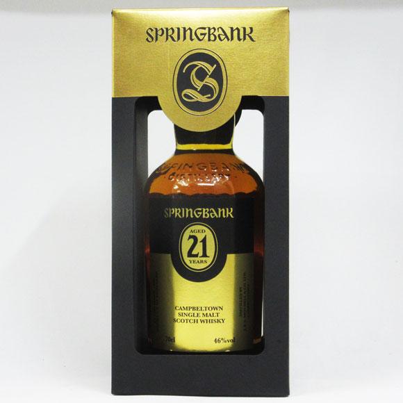 スプリングバンク 21年 46度 700ml (専用BOX入り)