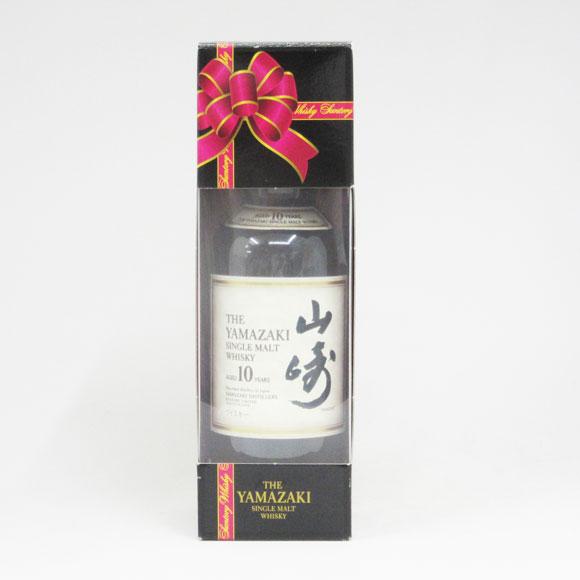 【ハーフサイズ】【レトロ】サントリー シングルモルトウイスキー 山崎 10年 40度 350ml (リボン柄:専用BOX入り)