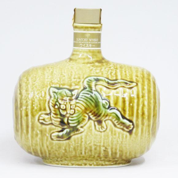 【レトロ】サントリー ピュアモルトウイスキー 山崎 黄瀬戸寅文俵瓶 陶器ボトル 43度 600ml (箱なし)