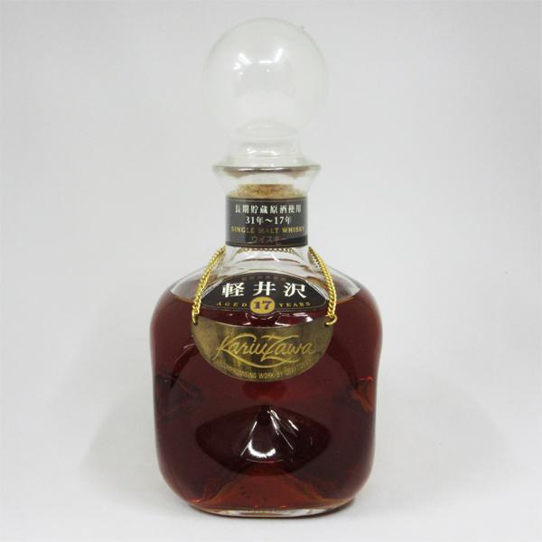 【レトロ】軽井沢 17年 長期貯蔵原酒使用 31~17年 40度 700ml (箱なし)