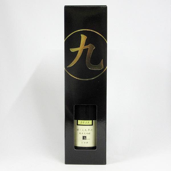 【要冷蔵】醸し人九平次 純米大吟醸 human(ヒューマン) 1800ml (専用BOX入)