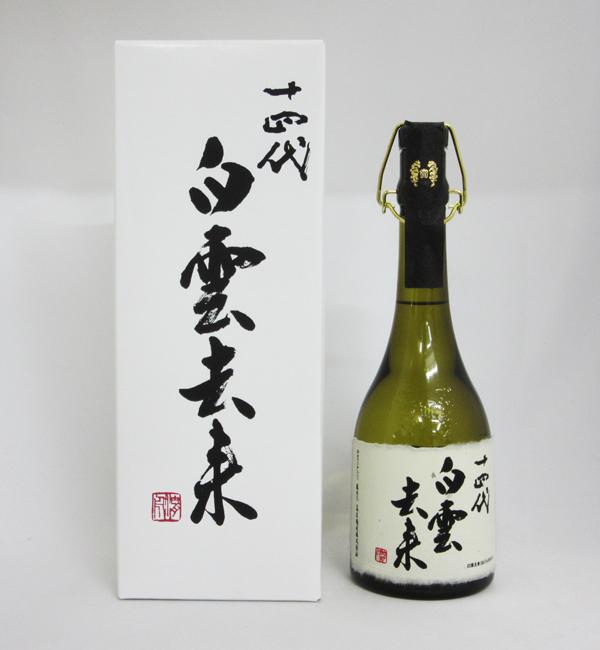 【要冷蔵】十四代 純米大吟醸 白雲去来 720ml (専用化粧箱入)