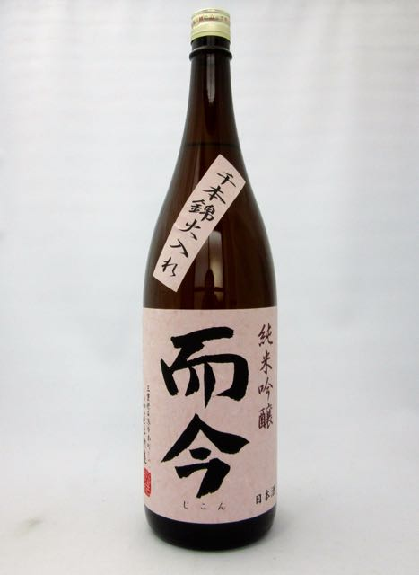 【要冷蔵】而今 純米吟醸 千本錦火入れ 1800ml