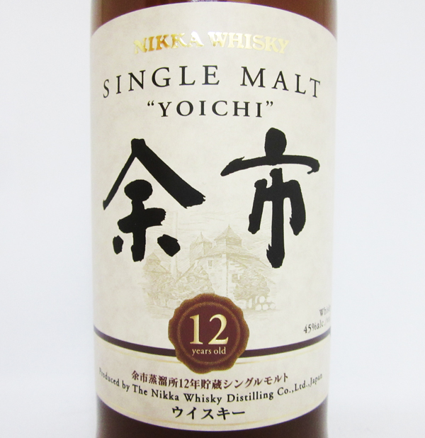 Asahi Nikka Single Malt Whisky YOICHI 12 Years- 45% 700ml (Including box)