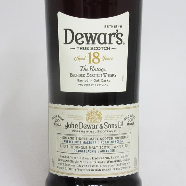 デュワーズ 18年 40度 750ml 正規品 (専用化粧箱入り)