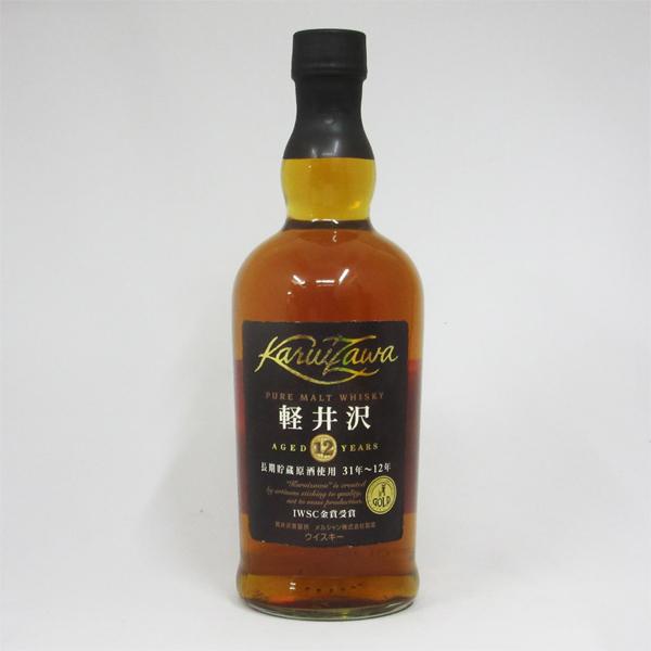 【レトロ】軽井沢 12年 長期貯蔵原酒使用 31~12年 40度 700ml (箱なし)
