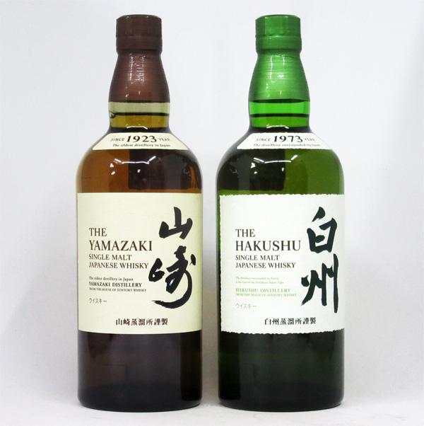山崎 / 白州 700ml NV (箱なし) 2本飲み比べセット