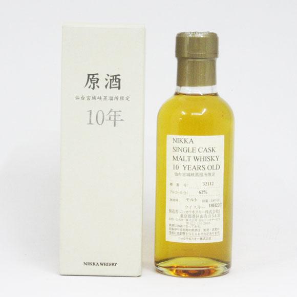 NIKKA WHISKY 原酒10年 仙台宮城峡蒸留所限定 62度 180ml (専用BOX入り)