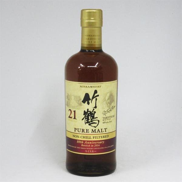 【80th Anniversary Bottled in 2014】竹鶴 21年 ピュアモルト ノンチルフィルタード 48度 700ml(箱なし)
