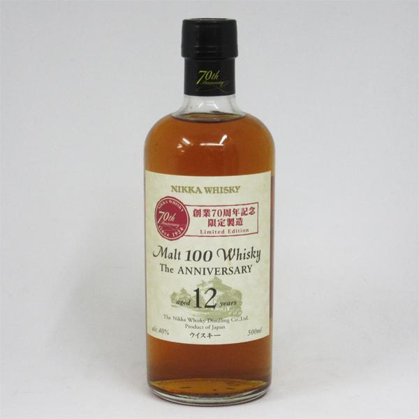 ニッカウヰスキー Malt 100 Whisky -ジ・アニバーサリー 12年- 40度 500ml