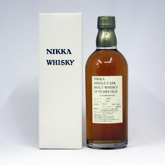 NIKKA WHISKY 原酒10年 仙台宮城峡蒸留所限定 61度 500ml (専用BOX入)