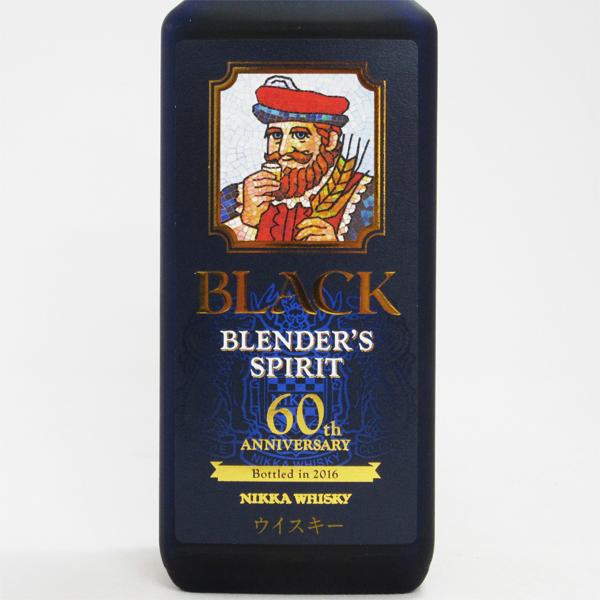 700 ml of black Nikka blenders spirit 43 degrees (entering BOX)