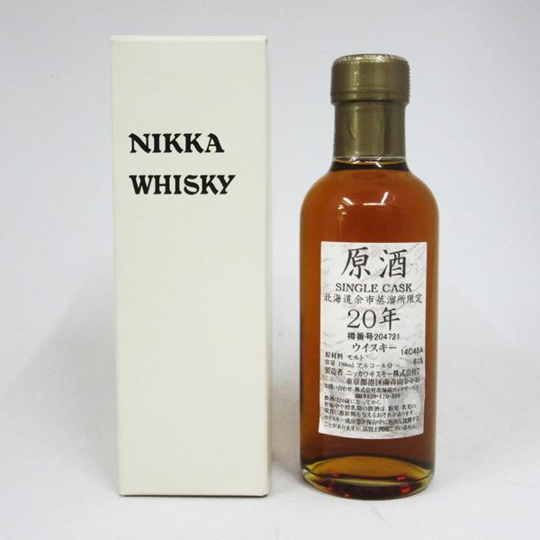 NIKKA WHISKY 原酒20年 北海道余市蒸留所限定 61度 180ml (専用BOX入り)