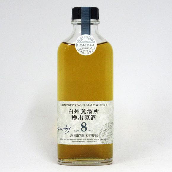 【レトロ】サントリー シングルモルトウイスキー 白州蒸溜所 樽出原酒 8年 酒精57度 190ml (箱なし)