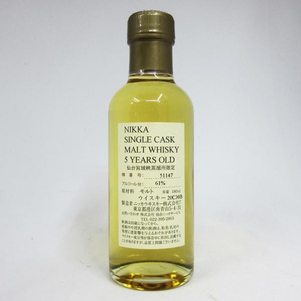 NIKKA WHISKY 原酒5年 仙台宮城峡蒸留所限定 61度 180ml (箱なし)
