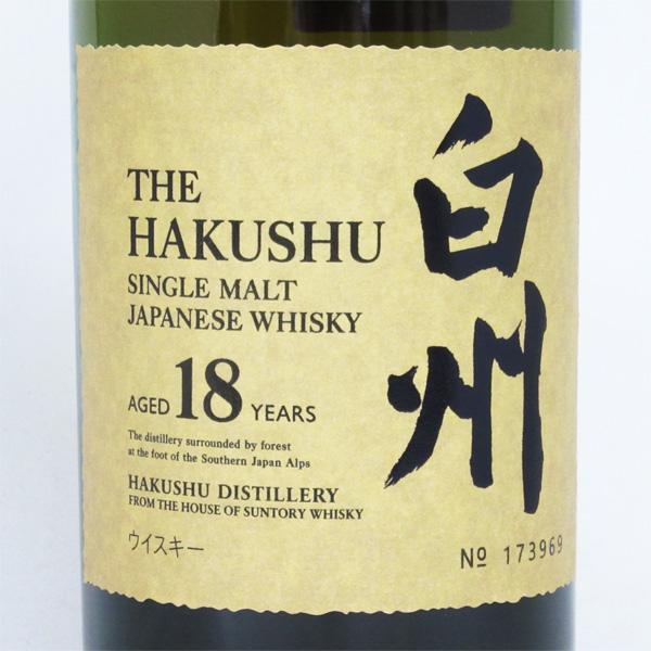 700 ml of Suntory single malt whiskey sand bar 18 years 43 degrees (with BOX)