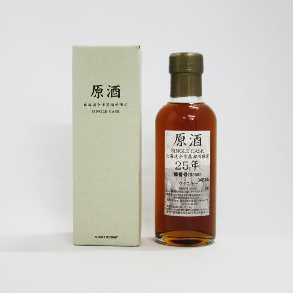 【レトロ】NIKKA WHISKY 原酒25年 北海道余市蒸留所限定 54度 180ml (専用BOX入り)