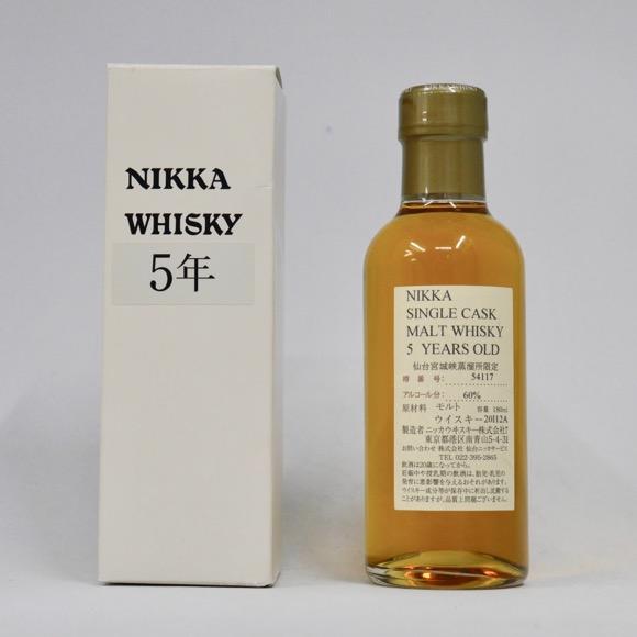 【レトロ】NIKKA WHISKY 原酒5年 仙台宮城峡蒸留所限定 60度 180ml (専用BOX入り)
